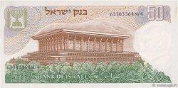 50 Lirot ISRAËL  1968 P.36b SPL