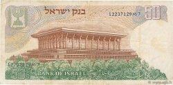 50 Lirot ISRAËL  1968 P.36b B+