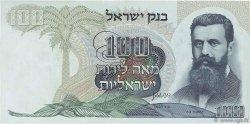 100 Lirot ISRAËL  1968 P.37a TTB
