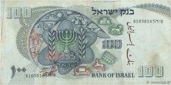 100 Lirot ISRAËL  1968 P.37a TB