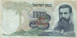 100 Lirot ISRAËL  1968 P.37b TB