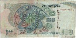100 Lirot ISRAËL  1968 P.37b B