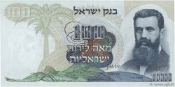 100 Lirot ISRAËL  1968 P.37c SPL+