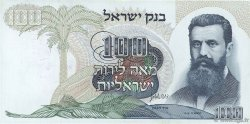 100 Lirot ISRAËL  1968 P.37c SUP