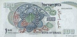 100 Lirot ISRAËL  1968 P.37c TTB