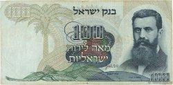 100 Lirot ISRAËL  1968 P.37c B