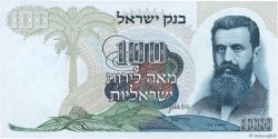 100 Lirot ISRAËL  1968 P.37d NEUF