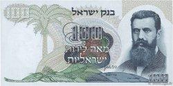 100 Lirot ISRAËL  1968 P.37d SPL