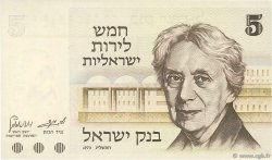 5 Lirot ISRAËL  1973 P.38 NEUF