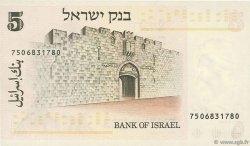 5 Lirot ISRAËL  1973 P.38 SPL