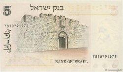 5 Lirot ISRAËL  1973 P.38 SUP