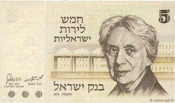 5 Lirot ISRAËL  1973 P.38 TTB