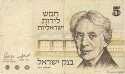 5 Lirot ISRAËL  1973 P.38 TB