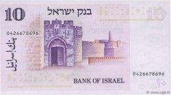 10 Lirot ISRAËL  1973 P.39a pr.SPL