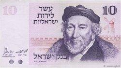 10 Lirot ISRAËL  1973 P.39a SUP