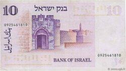 10 Lirot ISRAËL  1973 P.39a TTB