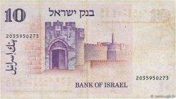 10 Lirot ISRAËL  1973 P.39a TB