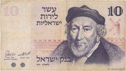 10 Lirot ISRAËL  1973 P.39a B