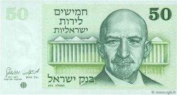 50 Lirot ISRAËL  1973 P.40 SPL