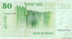 50 Lirot ISRAËL  1973 P.40 TTB