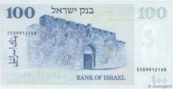 100 Lirot ISRAËL  1973 P.41 SPL