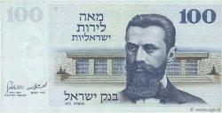 100 Lirot ISRAËL  1973 P.41 TTB