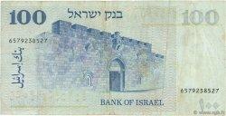 100 Lirot ISRAËL  1973 P.41 TB