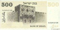 500 Lirot ISRAËL  1975 P.42 NEUF