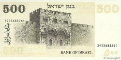 500 Lirot ISRAËL  1975 P.42 SPL+