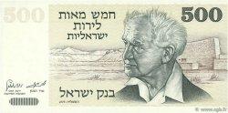 500 Lirot ISRAËL  1975 P.42 SPL