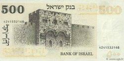 500 Lirot ISRAËL  1975 P.42 SUP