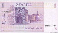 1 Sheqel ISRAËL  1978 P.43a NEUF