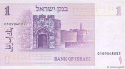 1 Sheqel ISRAËL  1978 P.43a pr.SPL