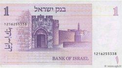 1 Sheqel ISRAËL  1978 P.43a SUP