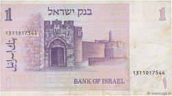 1 Sheqel ISRAËL  1978 P.43a TB