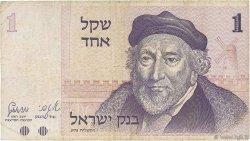 1 Sheqel ISRAËL  1978 P.43a B