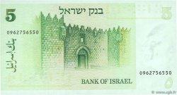5 Sheqalim ISRAËL  1978 P.44 NEUF