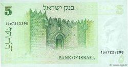 5 Sheqalim ISRAËL  1978 P.44 SPL