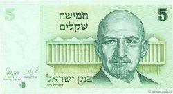 5 Sheqalim ISRAËL  1978 P.44 SUP