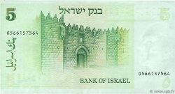 5 Sheqalim ISRAËL  1978 P.44 TTB