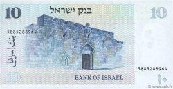 10 Sheqalim ISRAËL  1978 P.45 NEUF