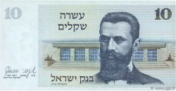 10 Sheqalim ISRAËL  1978 P.45 SUP