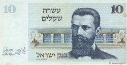 10 Sheqalim ISRAËL  1978 P.45 TTB
