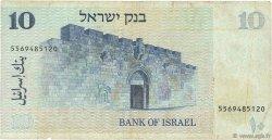 10 Sheqalim ISRAËL  1978 P.45 TB