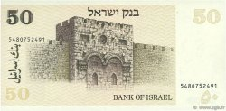 50 Sheqalim ISRAËL  1978 P.46a pr.NEUF