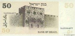 50 Sheqalim ISRAËL  1978 P.46a SPL