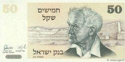 50 Sheqalim ISRAËL  1978 P.46a SUP