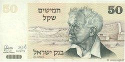 50 Sheqalim ISRAËL  1978 P.46a TTB