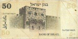 50 Sheqalim ISRAËL  1978 P.46a B
