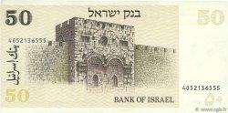50 Sheqalim ISRAËL  1978 P.46b SUP